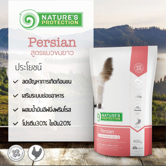 Nature's Protection Persian 400 g