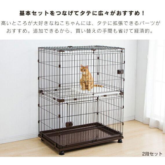 IRIS PET CAGE (PC932) BROWN/ กรงแมว 2 ชั้น นำ้ตาล