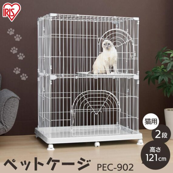 IRIS Pet Cage(902) / กรง 2 ชั้น