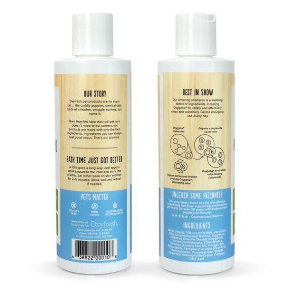 เพ็ท แชมพู/ Pet shampoo 237 ml