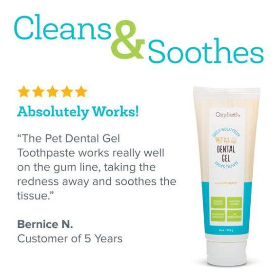 เพ็ท เดนทัล เจล/Pet dental gel 113 g
