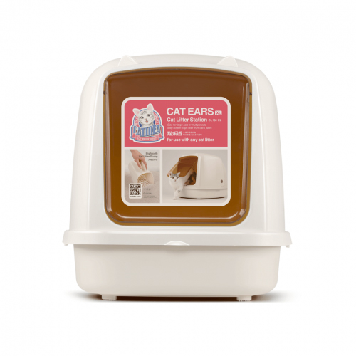 CATIDEA  Cat Litter Box-Cat Ear XL /ห้องน้ำแมว สีครีม (CL101)