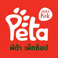 พีต้า เพ็ทช็อป | Peta Pet Shop-Pet Does Matter