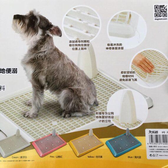 Dog Tray Lavatory/ ถาดฉี่สุนัข