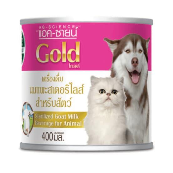 นมแพะแอคซายน์โกลด์ / Sterilized Goat Milk for pet 400ml