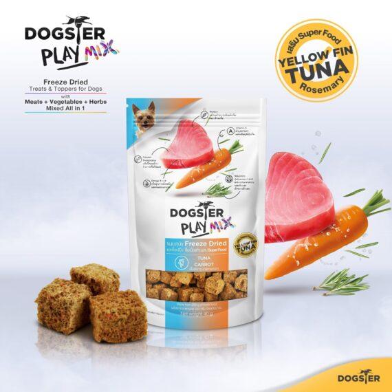 Dogster PlayMIX สูตรทูน่าและแครอท (Tuna + Carrot) 40g.