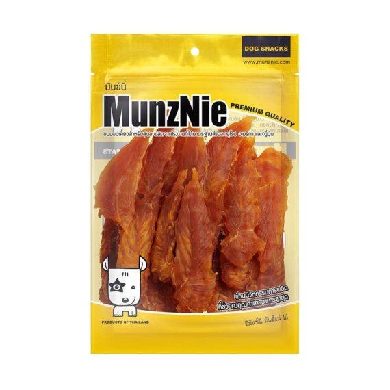 Munznie สันในไก่นิ่ม 400g