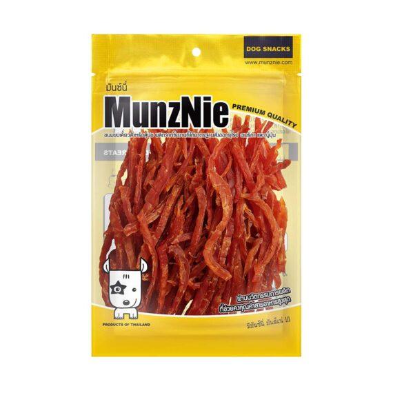 Munznie สันในไก่นิ่มสไลด์ 400g