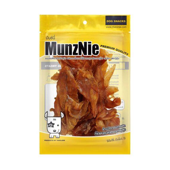 Munznie ปลานิลสไลด์ 160g