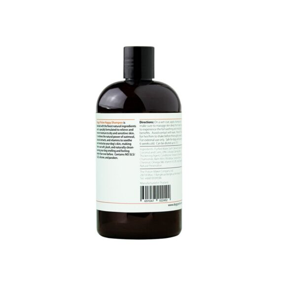 Doggy Potion Happy Shampoo/ แชมพูด็อกกี้โพชั่น สูตรแฮปปี้ 500 ml