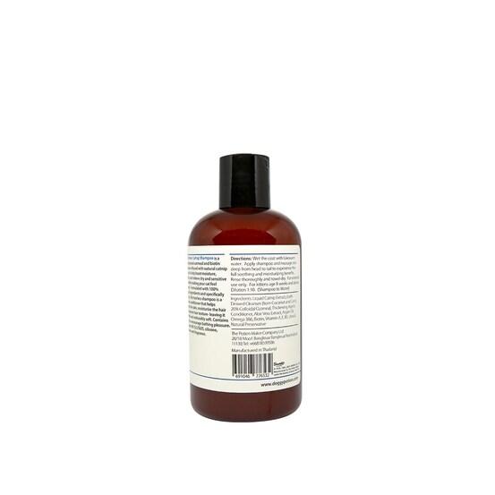 Kitty Potion Catnip Shampoo/ แชมพูคิตตี้โพชั่น สูตรแคทนิป 250 ml