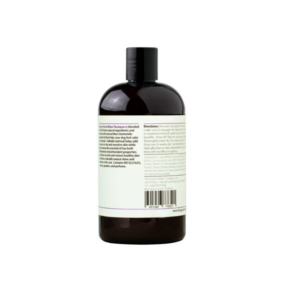 Puppy Potion Relax Shampoo/ แชมพูพัพพี่โพชั่น สูตรรีแล็กซ์ 500 ml